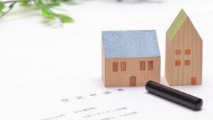 Matrikkel og eiendomsskatt